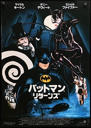 batman_returns_1992_japanese_b2_original_film_art_5000x
