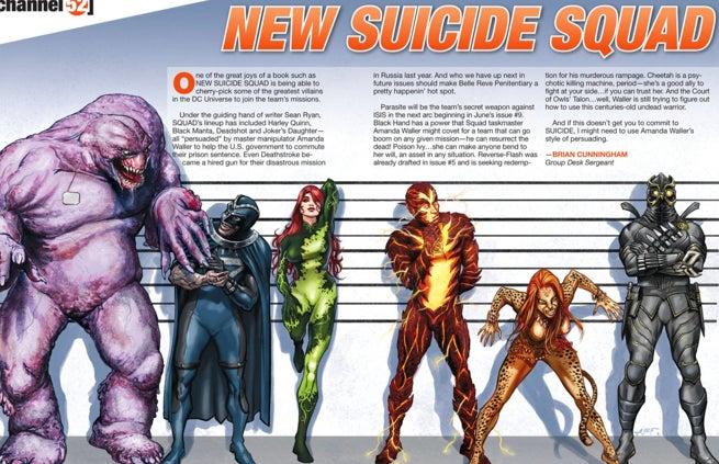 suicide-squad-122391.jpg