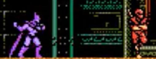 KGBeast NES