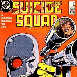Suicide_Squad_Vol_1_6