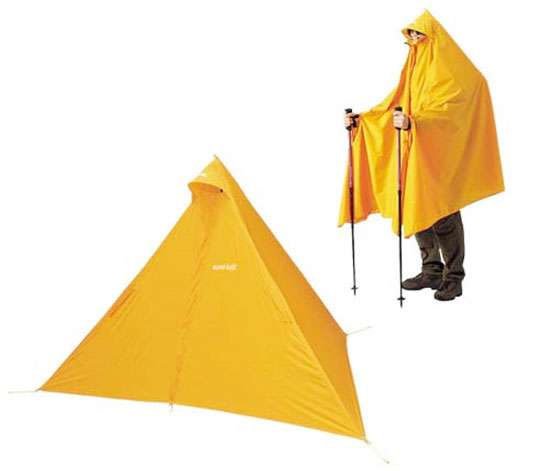 wearable-tent-jpeg.jpg